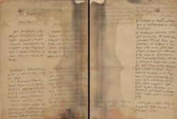 Document about the purchase and arrangement of the Leuville Estate