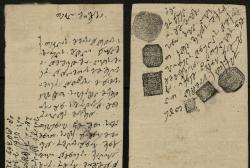 მეფე ერეკლე II-ის წერილი 5 წლის ქალიშვილს - კვირის დოკუმენტი