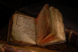 ძველნაბეჭდი წიგნების აღწერებზე მუშაობა დაიწყო