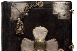 ანჩის სახარება, XII-XIII საუკუნე - კვირის დოკუმენტი
