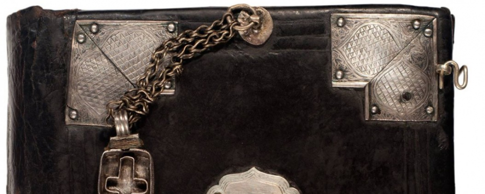 Gospel of Ancha, 12th-13th Centuries