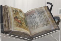 ქართული ხელნაწერები UNESCO-ს მსოფლიო მეხსიერების რეესტრში
