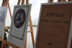 The Exhibition on the First Republic of Georgia in the Public Service Hall of Gori