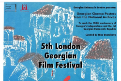 Posters, preserved in the National Archives, have been exhibited at the Georgian Film Festival in London