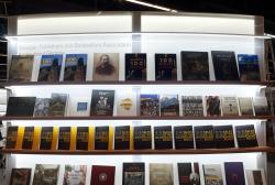 საქართველოს ეროვნული არქივის წიგნები ფრანკფურტის წიგნის ბაზრობა 2018-ზე