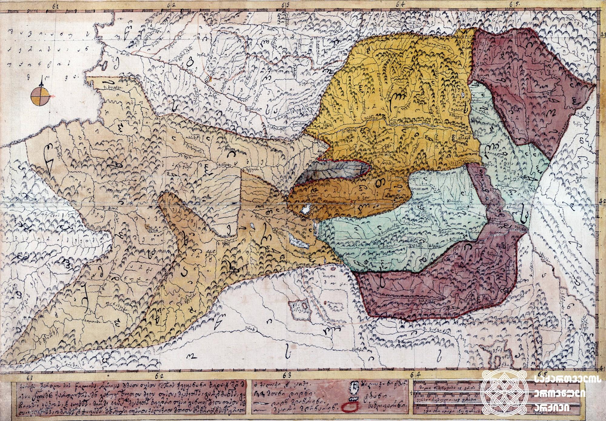 """ვახუშტის ატლასი <br> ქართლოსის ქვეყნის რუკა <br> Atlas of Vakhushti <br> The map of country of Kartlos <br> """"ქარტა ქართლოსის წილისა რომელიცა ძმათა თვისთა შორის ქვეყანანი ხვდა და შემდგომად მისსა ცოლმან ქართლისოსამან განუყო ხუთთა ძეთა თვისთა, მცხეთოსს, გარდაბანოსს, გაჩიოს, კახოს, და კუხოსს. მერმე კვალად მცხეთოსს ხვედრი თვისი განუყო ძეთა თვისთა სამთა, უფლოსს, ოძრახოს და ჯავახოს. მოხაზული თვისითა ქალაქითა, მთითა, მდინარითა და საზღვრითა""""."""