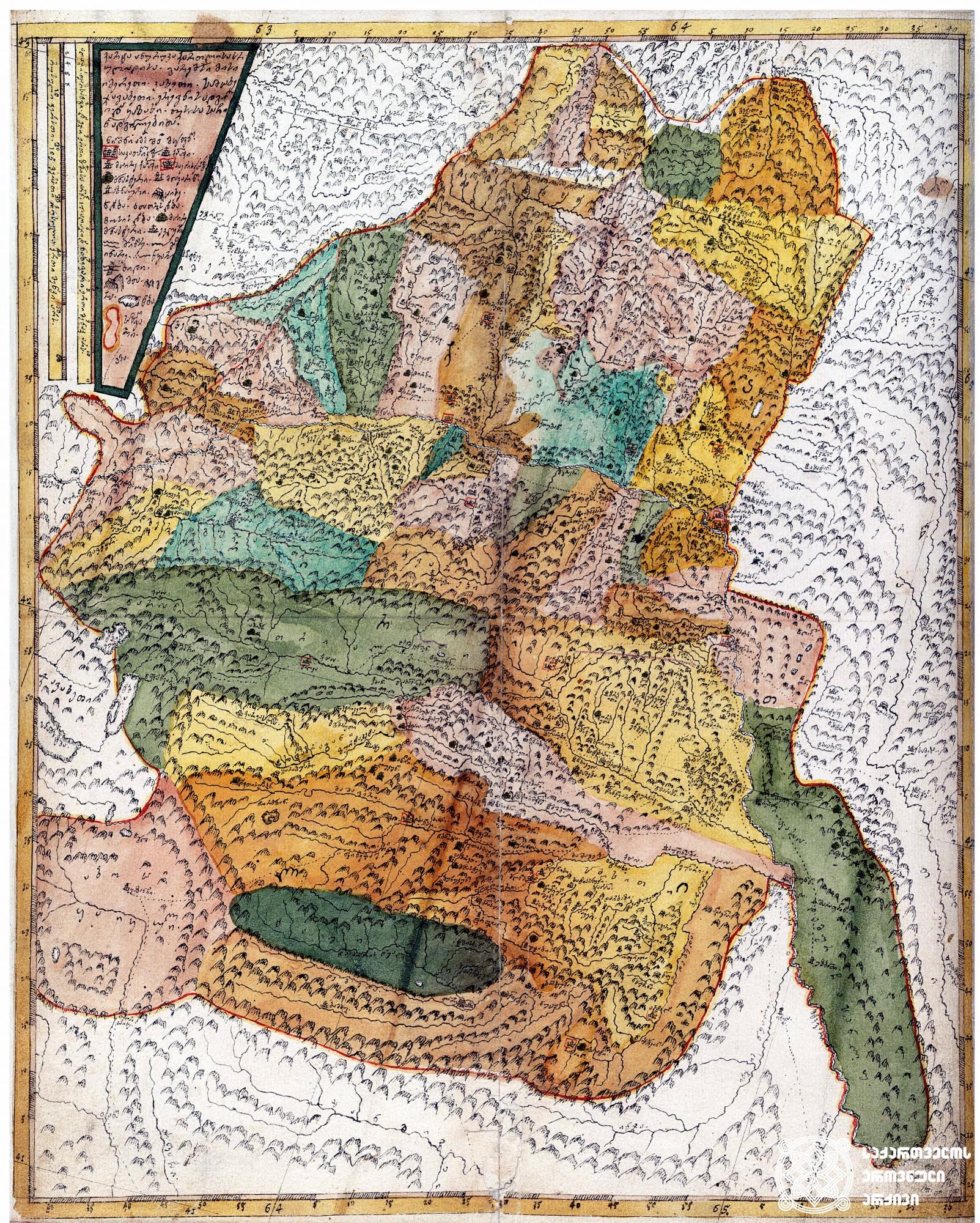 """ვახუშტის ატლასი. <br> ქართლის რუკა (ზოგადი) <br> Atlas of Vakhushti. <br> The map of Kartli (General) <br> """"ქარტა ანუ რუკა ქართლისა სრულიადისა გარემოსი, მისი იმერეთი, კახეთი, სამცხე-ჯავახეთი, ერევნის ადგილი და ყაზახი თვისისა საჩინო ადგილებითა""""."""