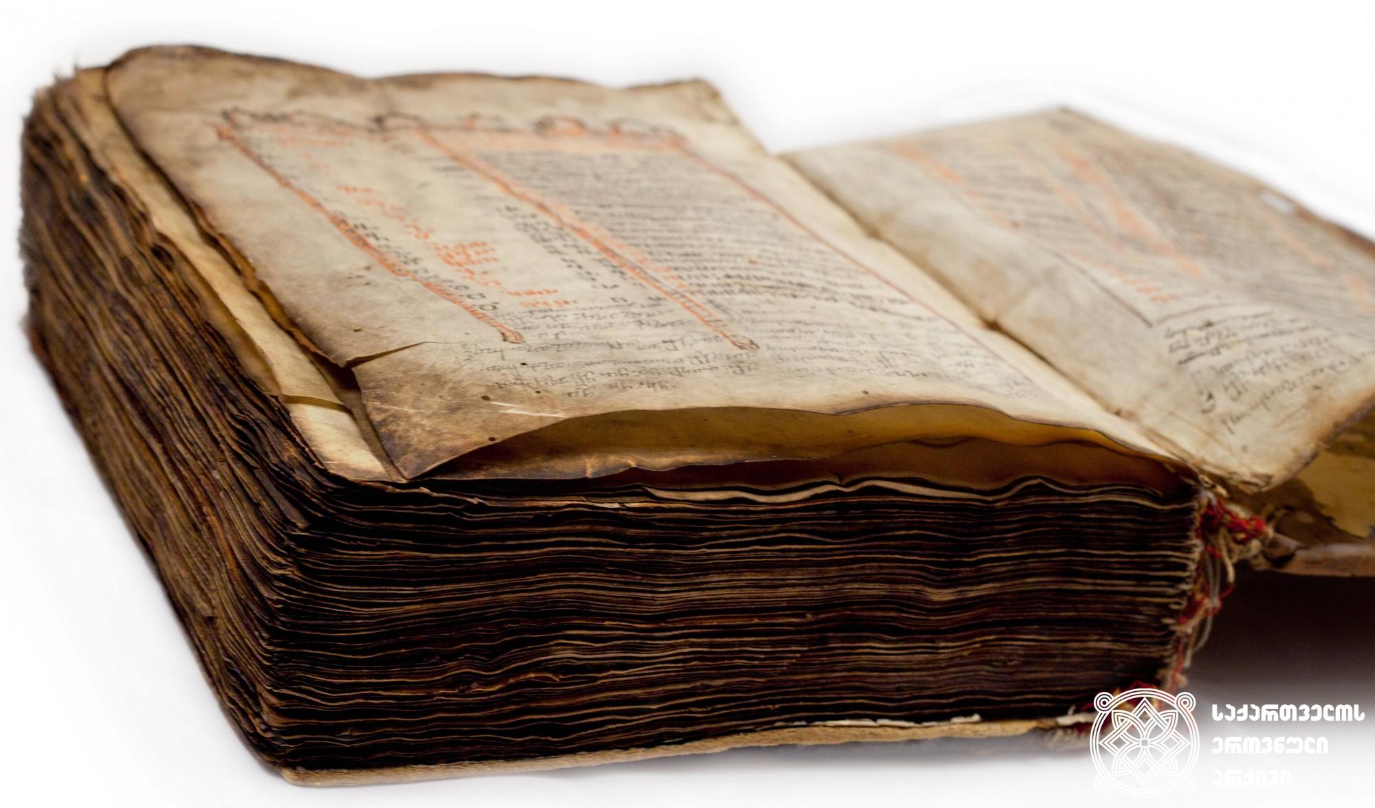 ანბანდიდი სახარება, IX საუკუნე <br> Four Gospels, 9th c.