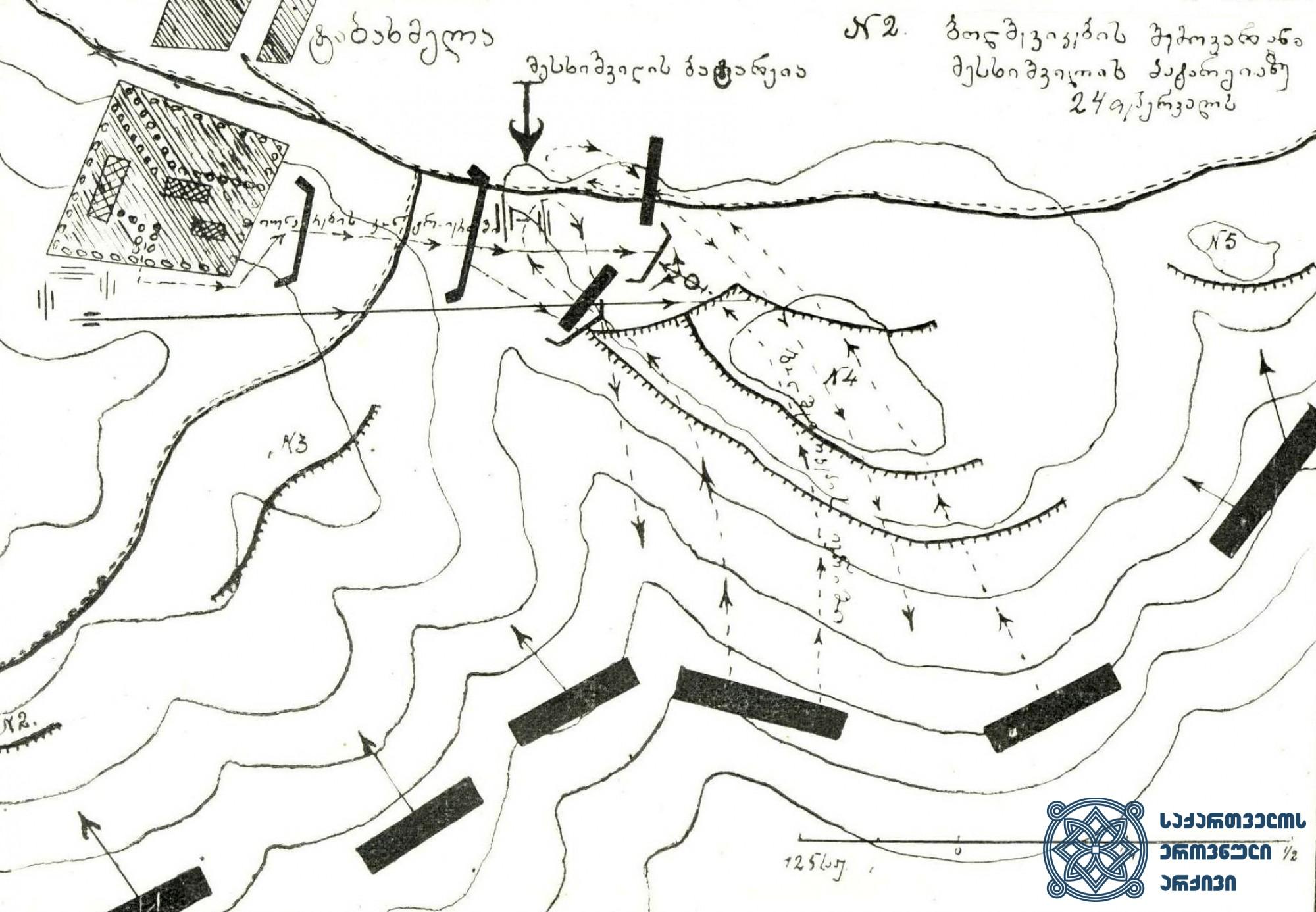 1921 წლის 24 თებერვალს ტაბახმელის  N4 სანგართან მომხდარი ბრძოლის ამსახველი რუკა. <br> შედგენილია პოლკოვნიკ (შემდგომში პოლონეთის არმიის ბრიგადის გენერლის) ალექსანდრე ჩხეიძის მიერ. <br>  A map depicting the battle of Tabakhmela Sangar N4 on February 24, 1921. <br>  Compiled by Colonel (later General of the Polish Army Brigade) Aleksander Chkheidze. <br>