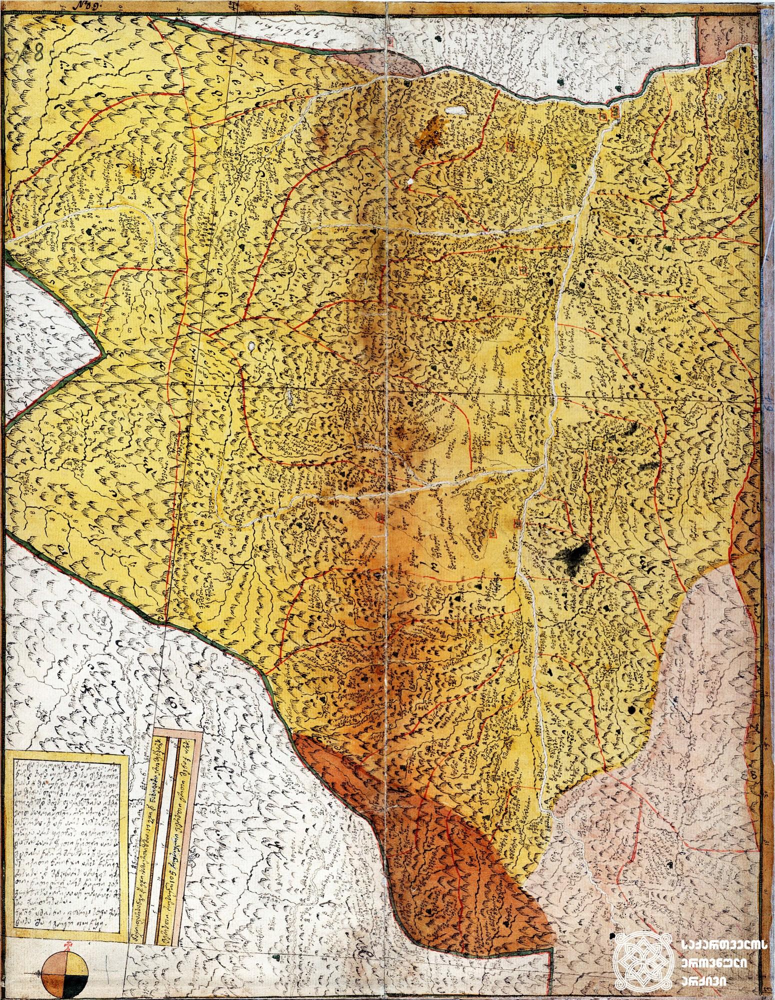 """ვახუშტის ატლასი. <br> ქართლის რუკა <br> Atlas of Vakhushti. <br> The map of Kartli <br> """"ქარტა ქართლისა ანუ რუკა, რომელი წილად ხვდა უფლოსს ძესა მცხეთოისასა და შემდგომან უწოდა წილხდომილსა თვისსა ზენა სოფლები, ანუ შიდა ქართლი: და შემდგომად მეფის ფარნაოზისა იქმნა ერთ საერისთოთ, რომელი აქუნდა სპასალარსა, ხოლო აწ არს სამ სადროშოდ, რომელიცა არს ყვითლის ფერითა, ხოლო ტაშისკარს ზეითი წითელი არს სამცხისა, წილი ოძრახოსი, და სურამალს იქითი ნარინჯი არს წილი ეგროსისა და მტკვარს არაგვს იქითი წითელი არს წილი კახ-კუხოსისა, რომელიცა აწ უპყრავს მეფესა ქართლისასა. ნიშანი ამისნი ვითარცა სხვა ქარტასა შინა ეგრეთ იუწყე""""."""