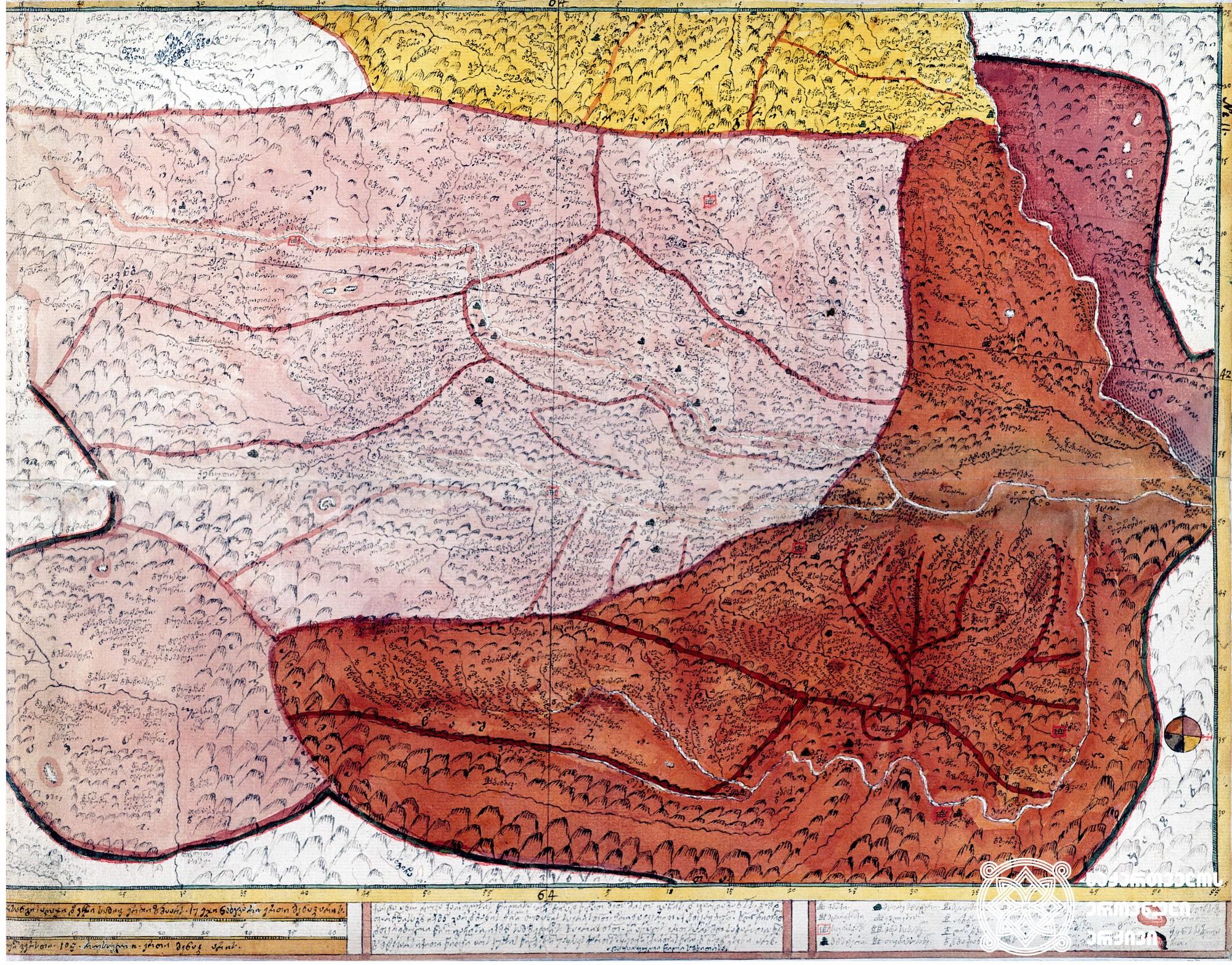 """ვახუშტის ატლასი <br> გაჩიანისა და გარდაბნის რუკა <br> Atlas of Vakhushti <br> The map of Gachiani and Gardabani  <br> """"ქარტა ანუ რუკა ქართლოსის წილისა, რომელი წილად ხვდათ ძეთა მისთა გაჩიოს და გარდაბანოსს და შემდგომად ფარნაოზისაგან იქმნა გარდაბანს წილი ხუნანის საერისთოთ ნარინჯფერით აქ დაფერებული, ხოლო წითლით დაფერებული წილი გაჩიოსი იქმნა სამშვილდის საერისთოთ, და აწ არს ერთ სადროშოთ საბარათიანოდ, ხოლო მტკვარს იქითი წითელი არს კუხოსის წილი და ყაიყული წილი სომხითისა, რომელი უპყრავს ქართლოს. ყვითელი ქართლის წილი, ხოლო ნიშნი ესენი არიან""""."""