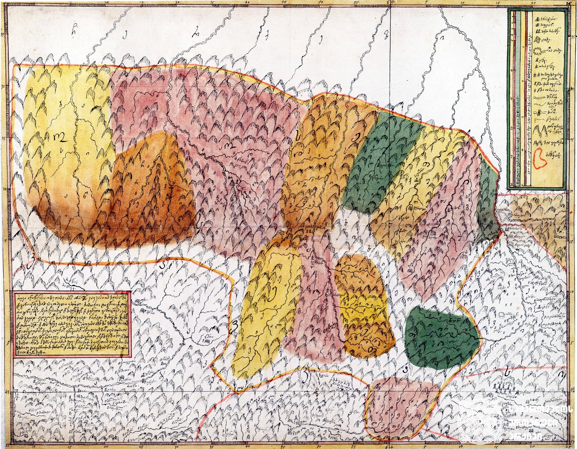 """ვახუშტის ატლასი <br> ოსეთის რუკა <br> Atlas of Vakhushti <br> The map of Ossetia <br> """"რუკა აწინდელისა ოსეთისა, რომელი არს შორის კავკასიის მთასა შინა და განიყოფების ესე ოსეთი ესრეთ: ბასიანი, დიგორი, და დიგორი განიყოფის ჩერქესიძედ და ბადელიძედ, და დვალეთი განიყოფის: კასრისჴევად, ჟღელედ, ზრამაზისჴევად, ნარად, ზროგოდ, ზახად და თრუსოდ. და ამას ზედვე არს ჴევი, რომელი რუკასა ამას ზედა მოხაზული არს კვალად თაგაურად, ქურთაულად, ვალაგირად ანუ ფაიქომად თვისთვისითა საზღვრითა, მდინარითა, ციხითა, სიმაგრითა, და დაბნებითა და მთებითა, რომლის აღმოსავლით არს ჴევი, დასავლით სვანეთის კავკასი, სამხრით კავკასს იქით ქართლი და რაჭა, ჩდილოთ  ჩერქეზის მთა და მთას იქით ჩერქეზი""""."""