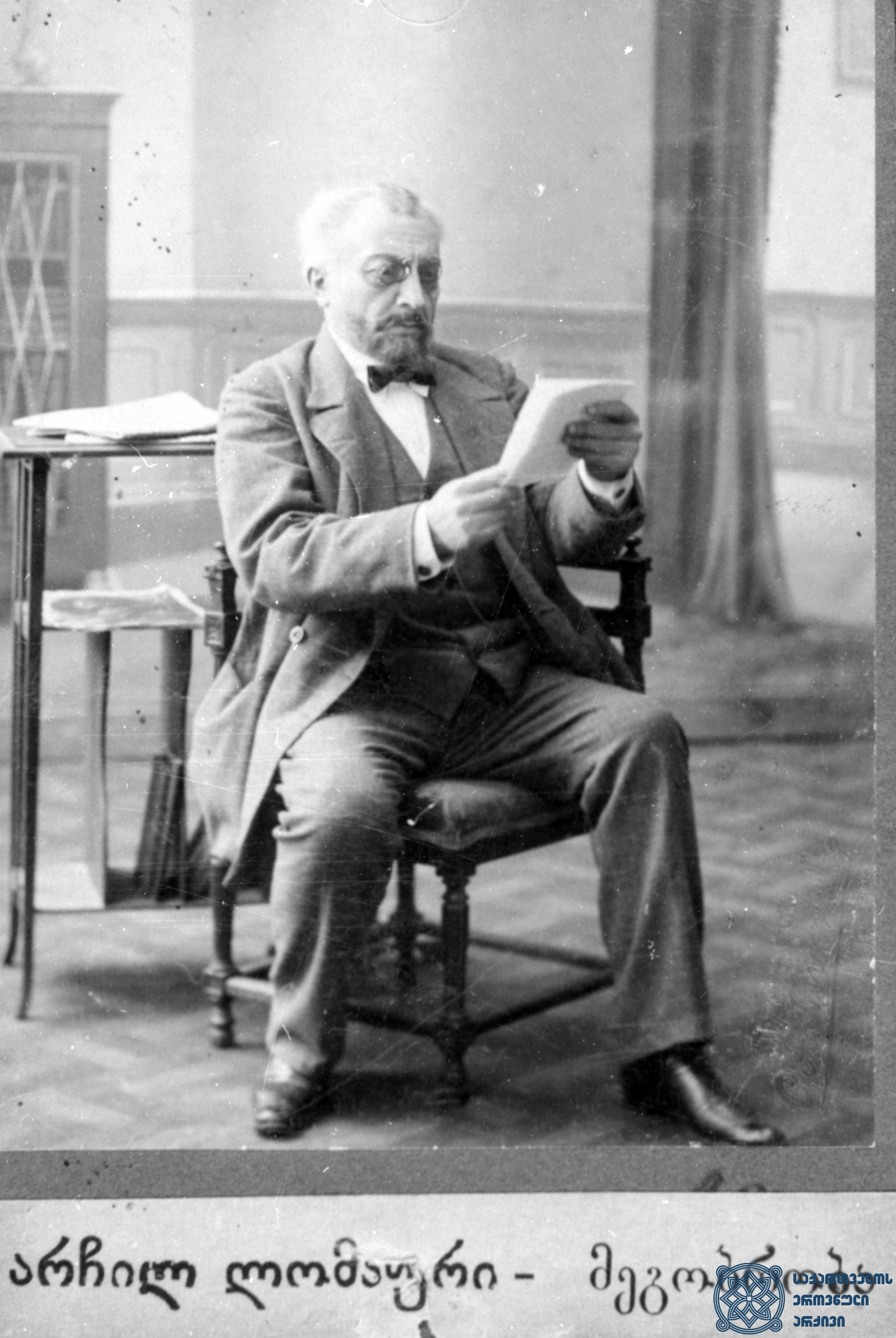 """სპექტაკლი """"მეგობრობა"""". არჩილ ლომოური – ვალერიან გუნია. <br>   1880-იანი წლები.  <br> The performance """"Megobroba"""" (""""Friendship""""). Valerian Gunia as Archil Lomouri. <br> 1880s."""