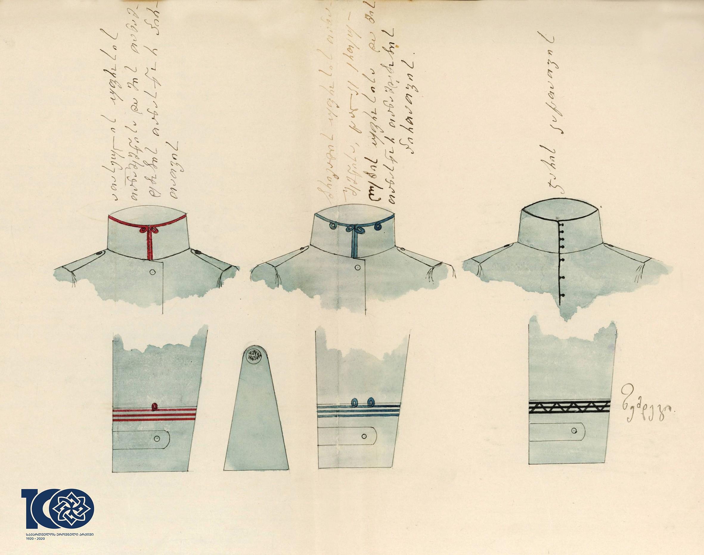 საქართველოს არმიის სამხედრო ფორმის ესკიზები. 1919 წელი <br> Military uniform sketches of the Georgian Army. 1919