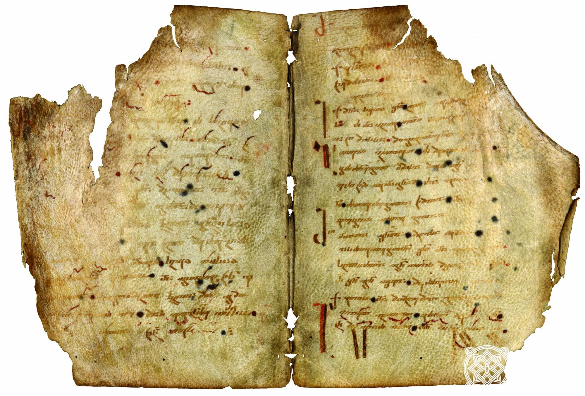 ნევმირებული საგალობლები, X-XI საუკუნენ <br> Neumatic Hymns, 10th-11th cc.