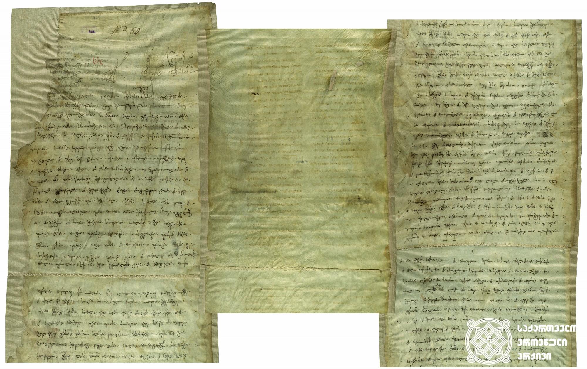 1447 წლის 25 დეკემბერი. შეუვალობის სიგელი  მეფე გიორგი VIII-ისა სვეტიცხოვლისადმი <br> 25 December, 1447. Immunity Charter  of the King George VIII to Svetitskhoveli