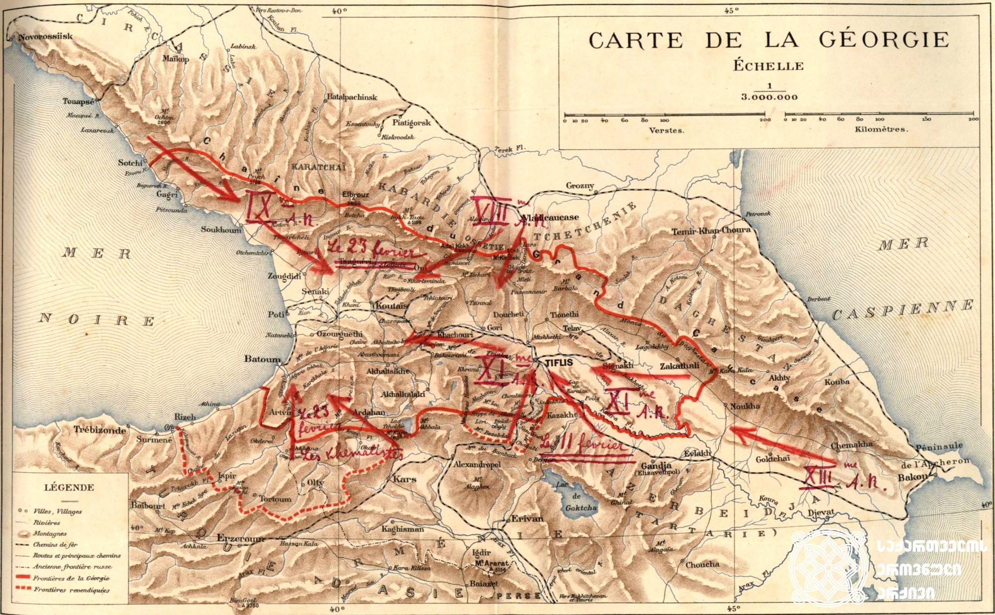რუსული ოკუპაციის ამსახველი რუკა საქართველოს დემოკრატიული რესპუბლიკის დამფუძნებელი კრების თავმჯდომარის ნიკოლოზ (კარლო) ჩხეიძის დოკუმენტებიდან. <br>  The map, depicting the Russian occupation, from the documents of Nikoloz (Carlo) Chkheidze, Chairman of the Constituent Assembly of the Democratic Republic of Georgia.
