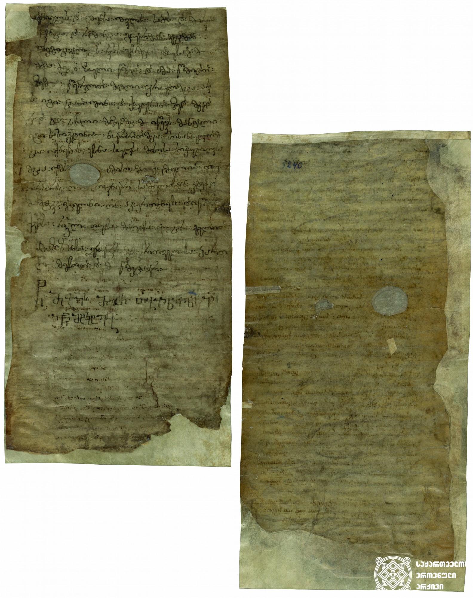 1440 წლის 20 მარტი. სავენახე მიწის წყალობის დაწერილი მანგლელ-თბილელი მთავარეპისკოპოს იოვანესი ქორეპისკოპოს დანიელ ნექისძისადმი <br> 20 March, 1440. Charter of donation a land for vineyard  to Chorepiscopus Daniel Nekisdze from Iovane, Archbishop of Manglisi and Tbilisi.