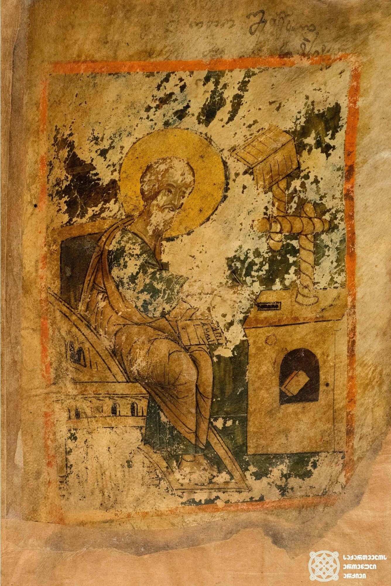 ორმაგი პალიმფსესტი  <br> სახარება-პალიმფსესტი, IX-X, XII-XIII, XIV საუკუნეები<br> წმიდა მათე მახარებელი <br> მათე სახარების დასაწყისი <br> Double Palimpsest <br> Gospel, 9th-10th, 12th-13th, 14th cc. St. Mathew the Evangelist <br> Head of Tetraevangelion of Mathew <br>