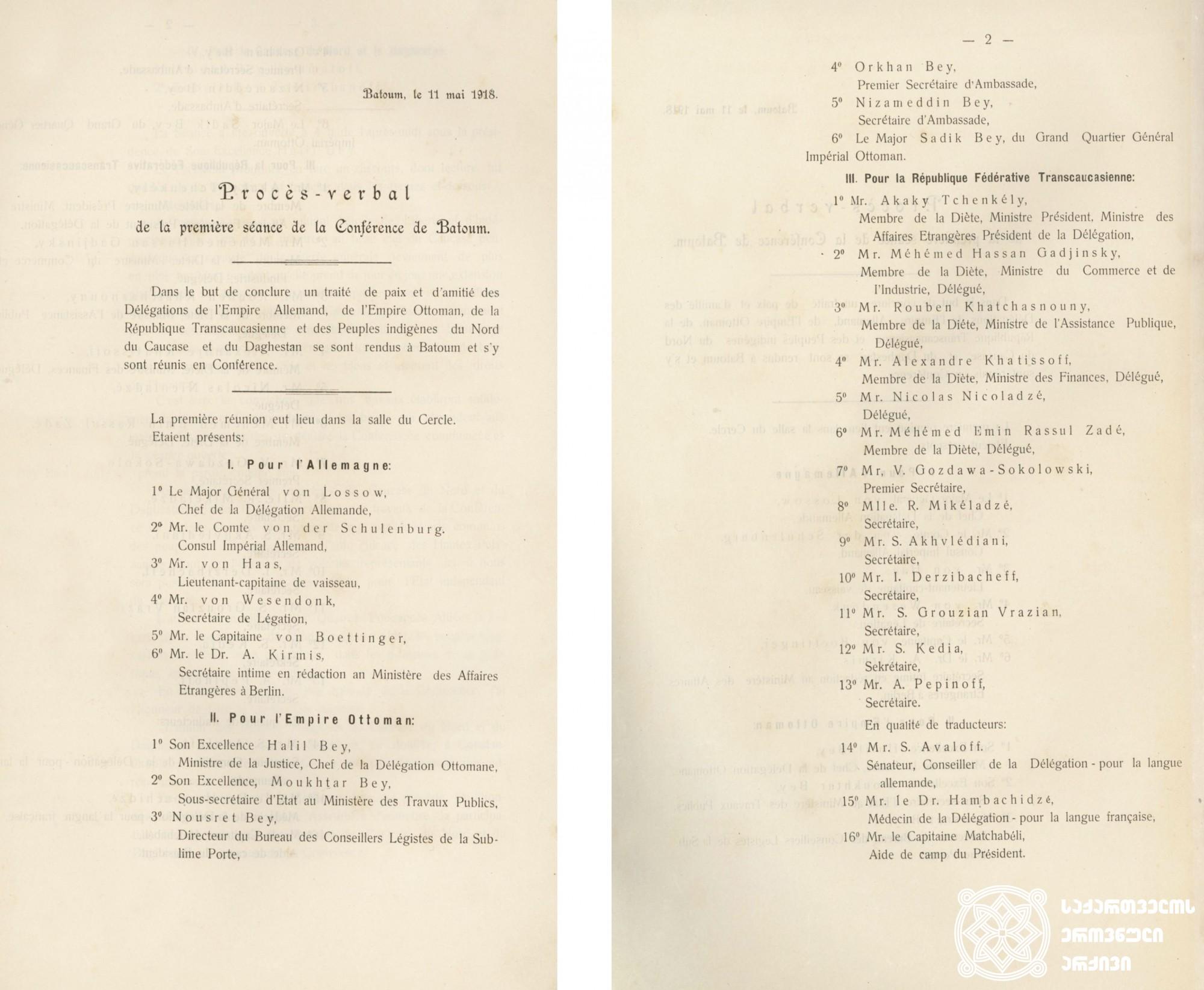 ბათუმის საზავო კონფერენციაზე გერმანიის, ოსმალეთისა და ამიერკავკასიის დელეგაციების სია. <br> List of the delegations of German, Ottomans and Transcaucasia participating in Peace Conference in Batumi.