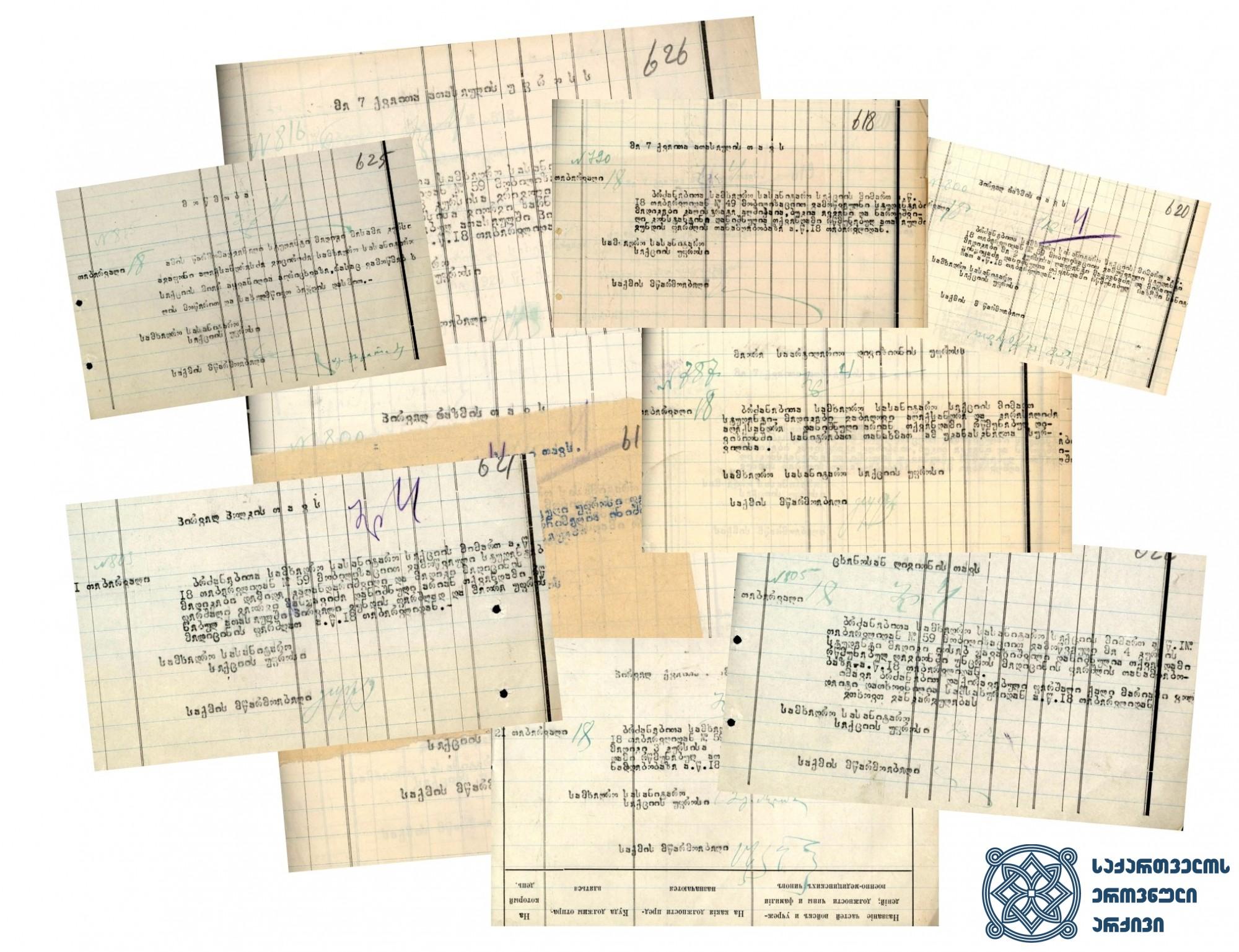 ცნობები ომის დროს თბილისის სახელმწიფო უნივერსიტეტის სამედიცინო ფაკულტეტის სტუდენტების სანიტარულ რაზმში ჩაწერის შესახებ. <br> 1921 წლის 18 თებერვალი. <br> Information about the enrollment of students of the medical faculty of the Tbilisi State University in the sanitary detachmentduring the war. <br> February 18, 1921.
