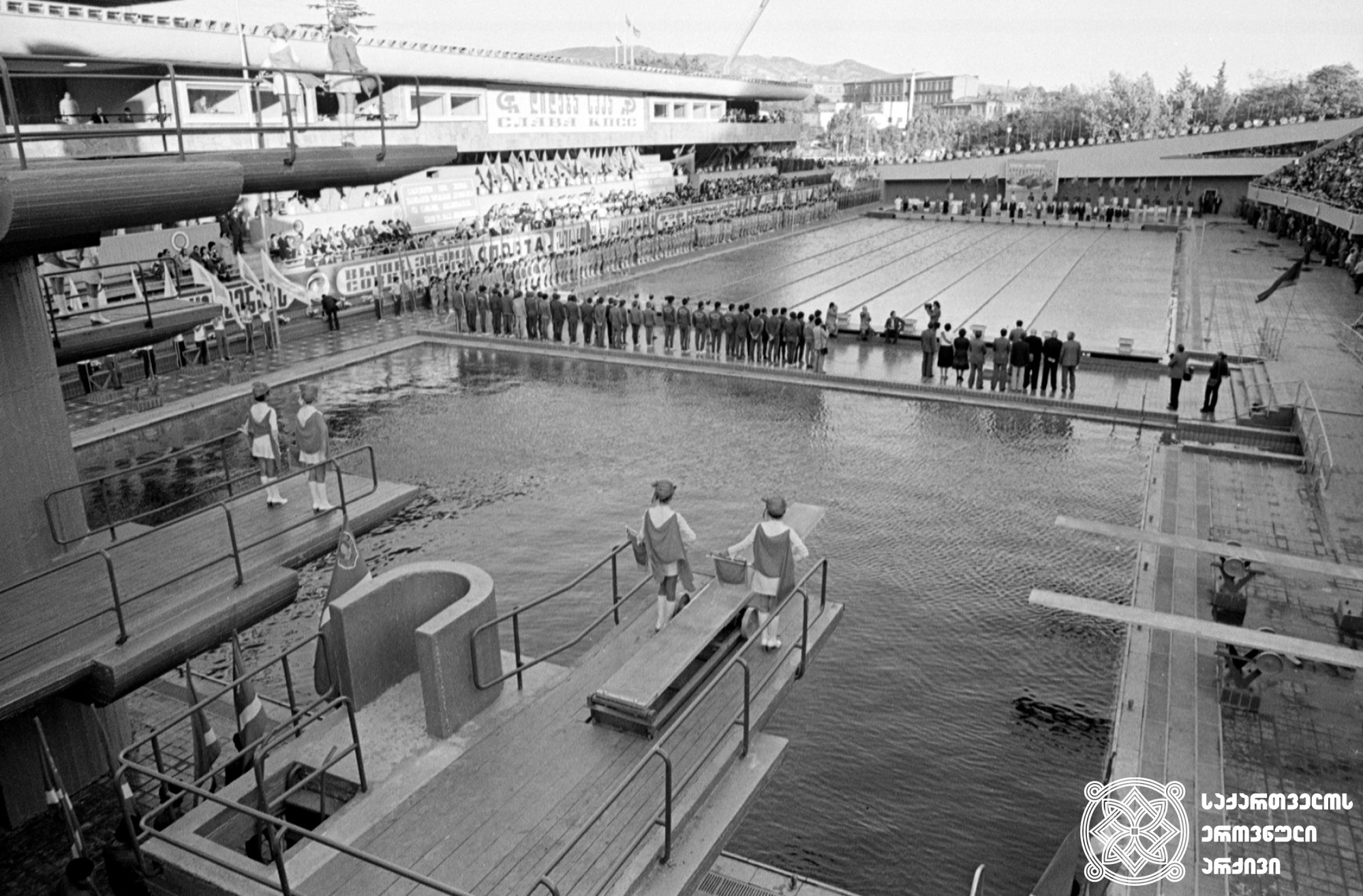 """თბილისის ცენტრალური საწყლოსნო სპორტული კომპლექსი (დღევანდელი """"ლაგუნა ვერე""""). თბილისი. <br>საქინფორმის ფოტოქრონიკა. ფოტო: გივი კიკვაძე. <br> 1978. <br> Tbilisi Central Water Sport Complex (Today Laguna Vere). Tbilisi. <br> Sakinformi Photography Division. Photo by Givi Kikvadze. <br>1978."""