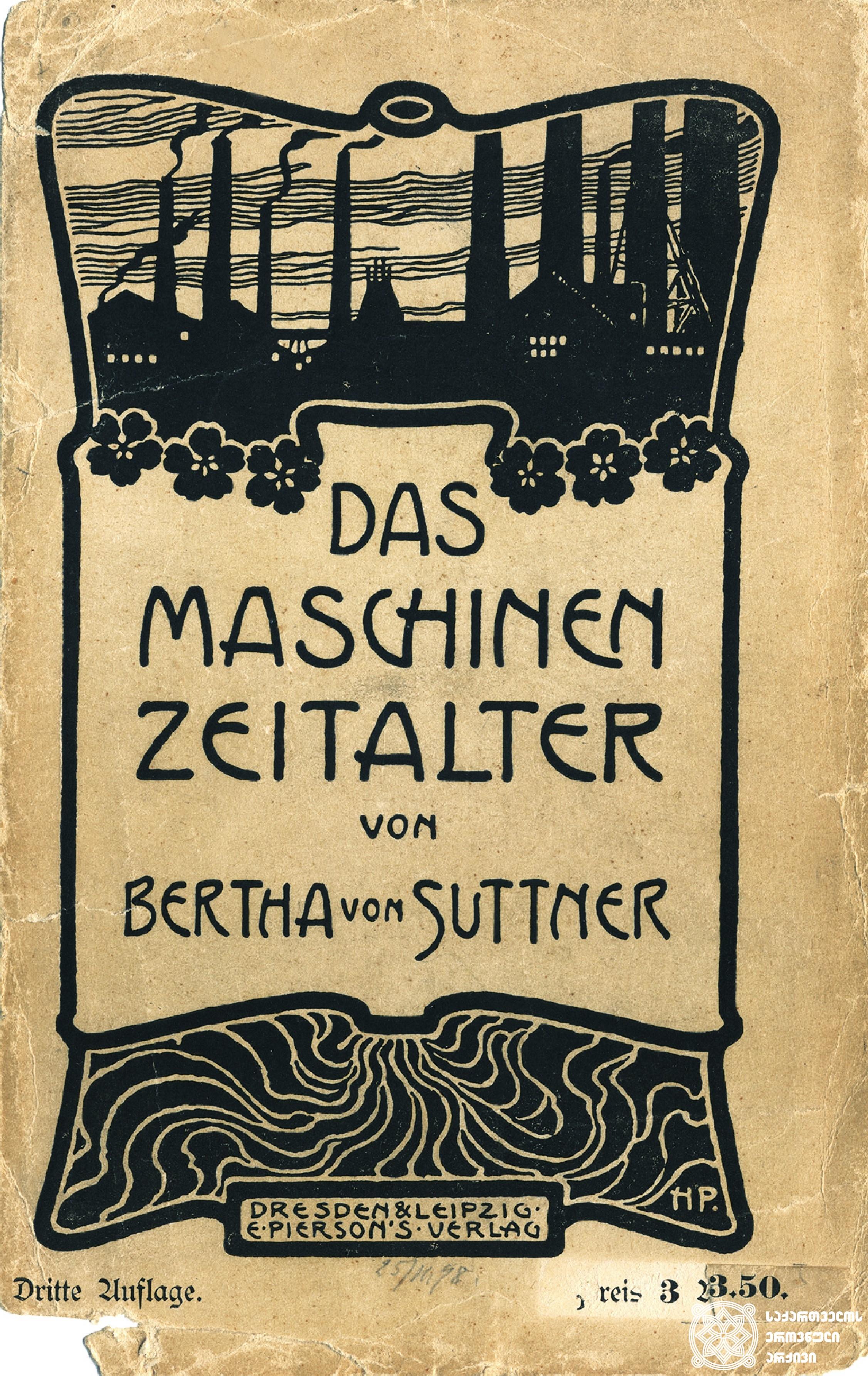 """ბერტა ფონ ზუტნერმა პირველად სამშვიდობო მოძრაობა ახსენა თავის წიგნში """"მანქანის ერა"""", რომელიც 1888 წელს გამოქვეყნდა <br> გეორგ ჰამანის კოლექციიდან <br> """"The Machine Age"""" -Suttner first mentioned the international peace movement in this book, published in 1888<br> From the collection of Georg Hamann"""