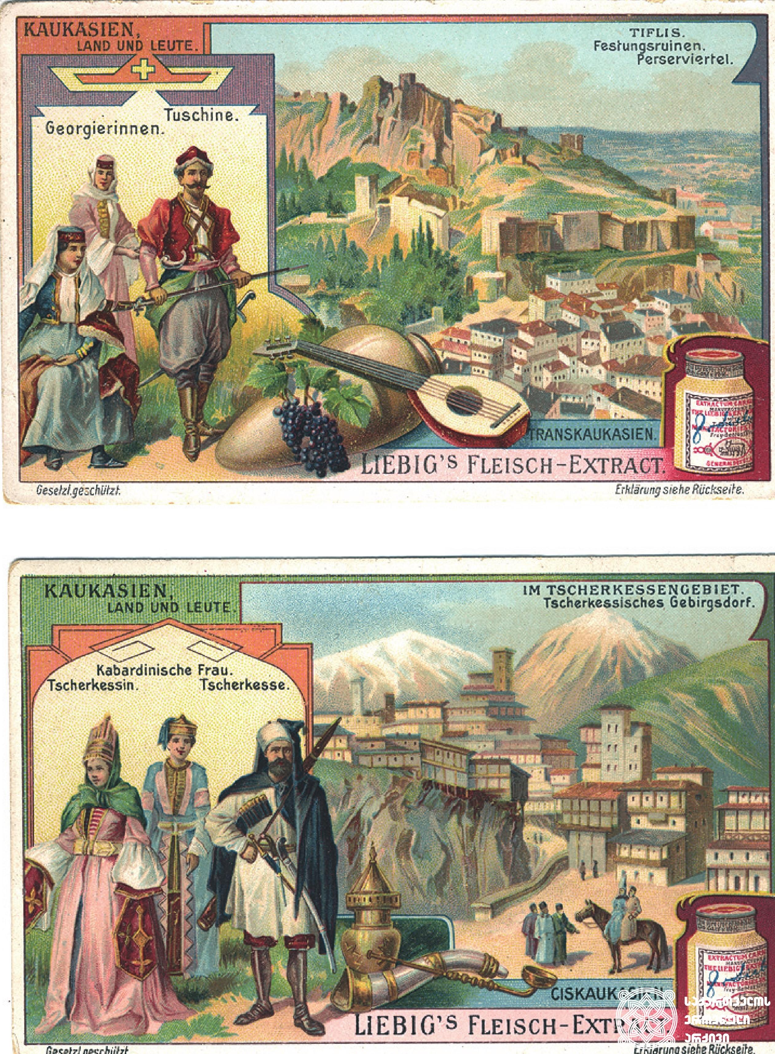 """ფერად ბარათებზე ასახული """"ეგზოტიკური"""" ცხოვრება კავკასიაში <br> გეორგ ჰამანის კოლექციიდან <br> Colourful collectable cards depicting the """"exotic"""" life in the Caucasus <br> From the collection of Georg Hamann"""