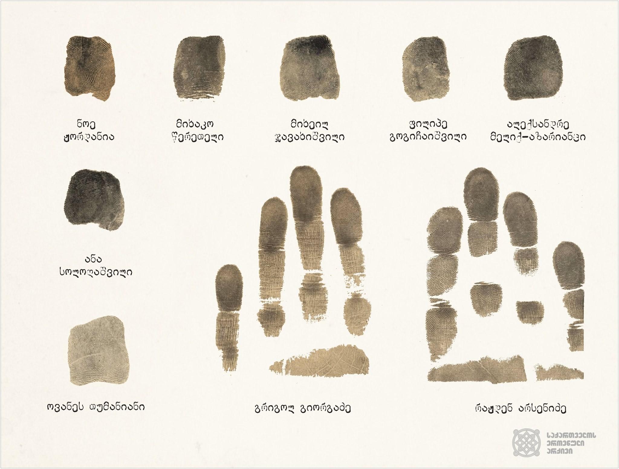 ცნობილი პოლიტიკური და საზოგადო მოღვაწეების თითების ანაბეჭდები  <br> Fingerprints of prominent political and public figures