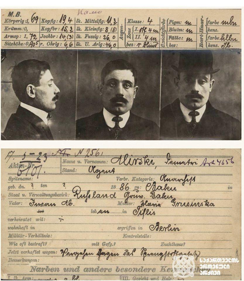 სიმონ ტერ-პეტროსიანი (კამო) – ბოლშევიკი ტერორისტი და ექსპროპრიატორი. 1907 წლის 13 ივნისის ექსპროპრიაციის აქტიური მონაწილე თბილისში, ერევნის მოედანზე.  <br>  Simon Ter-Petrosyan (Kamo) - Bolshevik terrorist and expropriator. Active participant of expropriation on June 13, 1907, in Yerevan Square, Tbilisi.