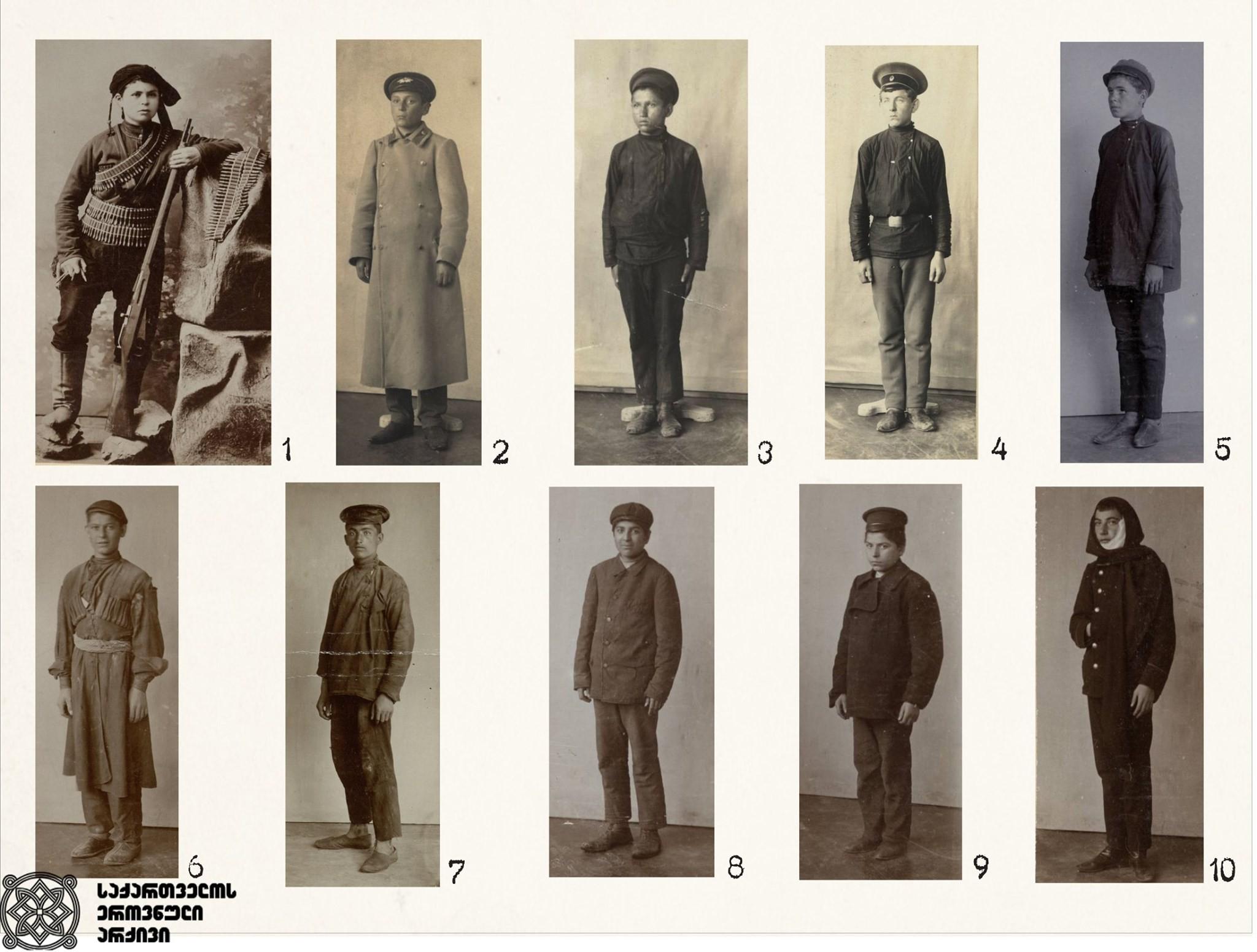 არასრულწლოვნები მე-20 საუკუნის დასაწყისში შევსებული ჟანდარმერიის ბარათებიდან <br> Juveniles from early 20th century gendarmerie cards