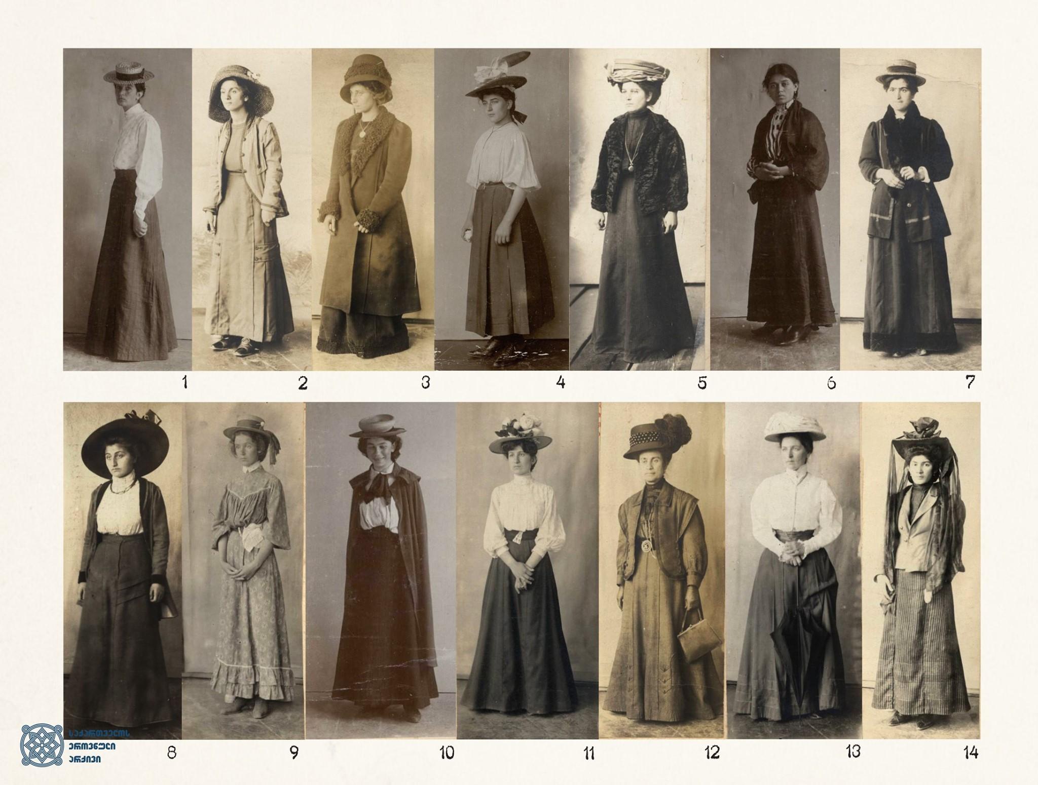 მე-20 საუკუნის დასაწყისის ქალბატონები ჟანდარმერიის ბარათებიდან.  <br>  Ladies of the early 20th century from gendarmerie cards.
