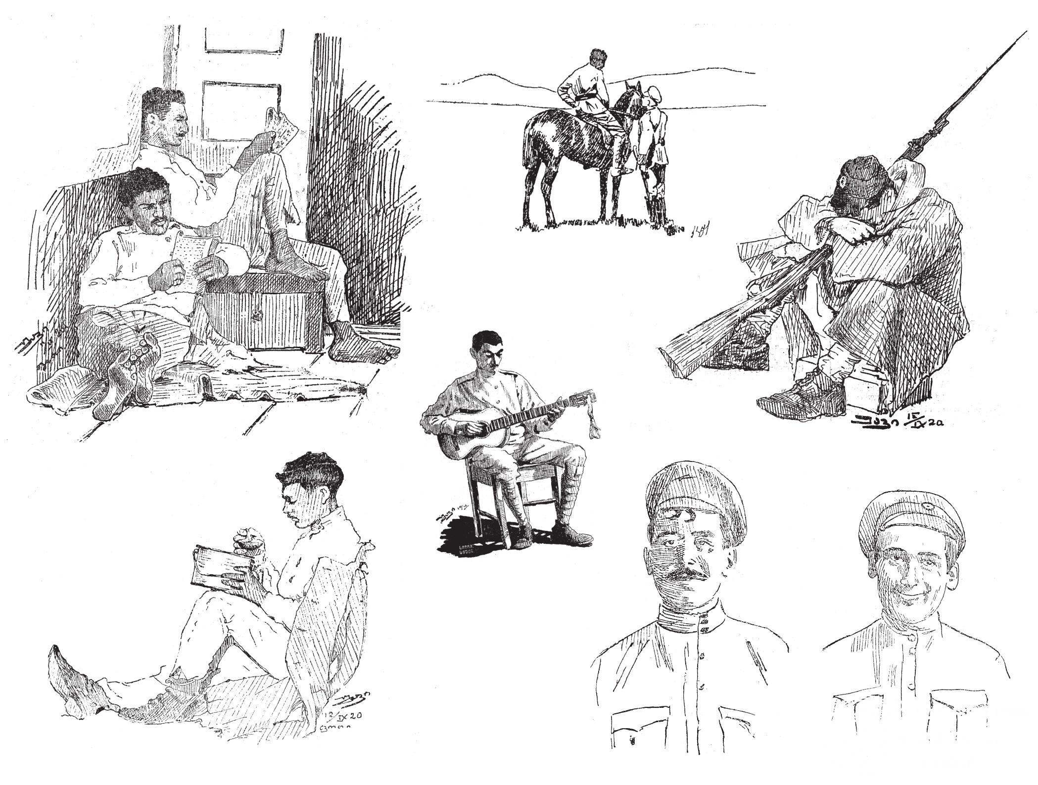ქართველი ჯარისკაცების ცხოვრების ამსახველი ეპიზოდები 1918-1921 წლების პერიოდული გამოცემების მიხედვით. <br> Episodes depicting the lives of Georgian soldiers according to periodicals of 1918-1921
