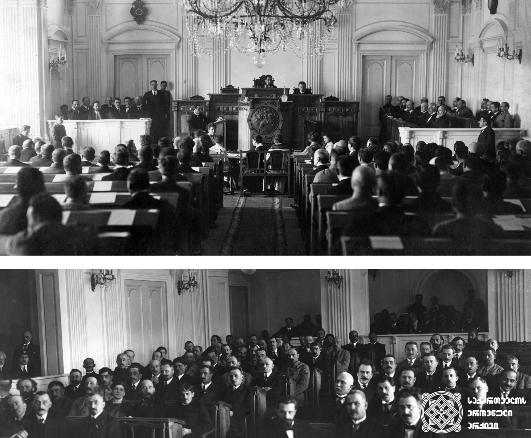 ზედა ფოტო: საქართველოს დამფუძნებელი კრების სხდომა. <br> ქვედა ფოტო: საქართველოს დამფუძნებელი კრების პირველი სხდომა. <br> თბილისი, 1919 წლის 12 მარტი. <br> Upper photo: Meeting of the Constituent Assembly of Georgia. <br> Bottom photo: The first meeting of the Constituent Assembly of Georgia. <br> Tbilisi, 12 March 1919.
