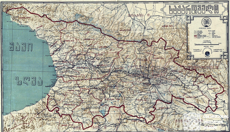 საქართველო. <br> საქართველოს მიერ მოთხოვნილი ტერიტორიების რუკა. <br> 1920 წელი. <br> Georgia. <br> The map of the territories, demanded by Georgia. <br> 1920.