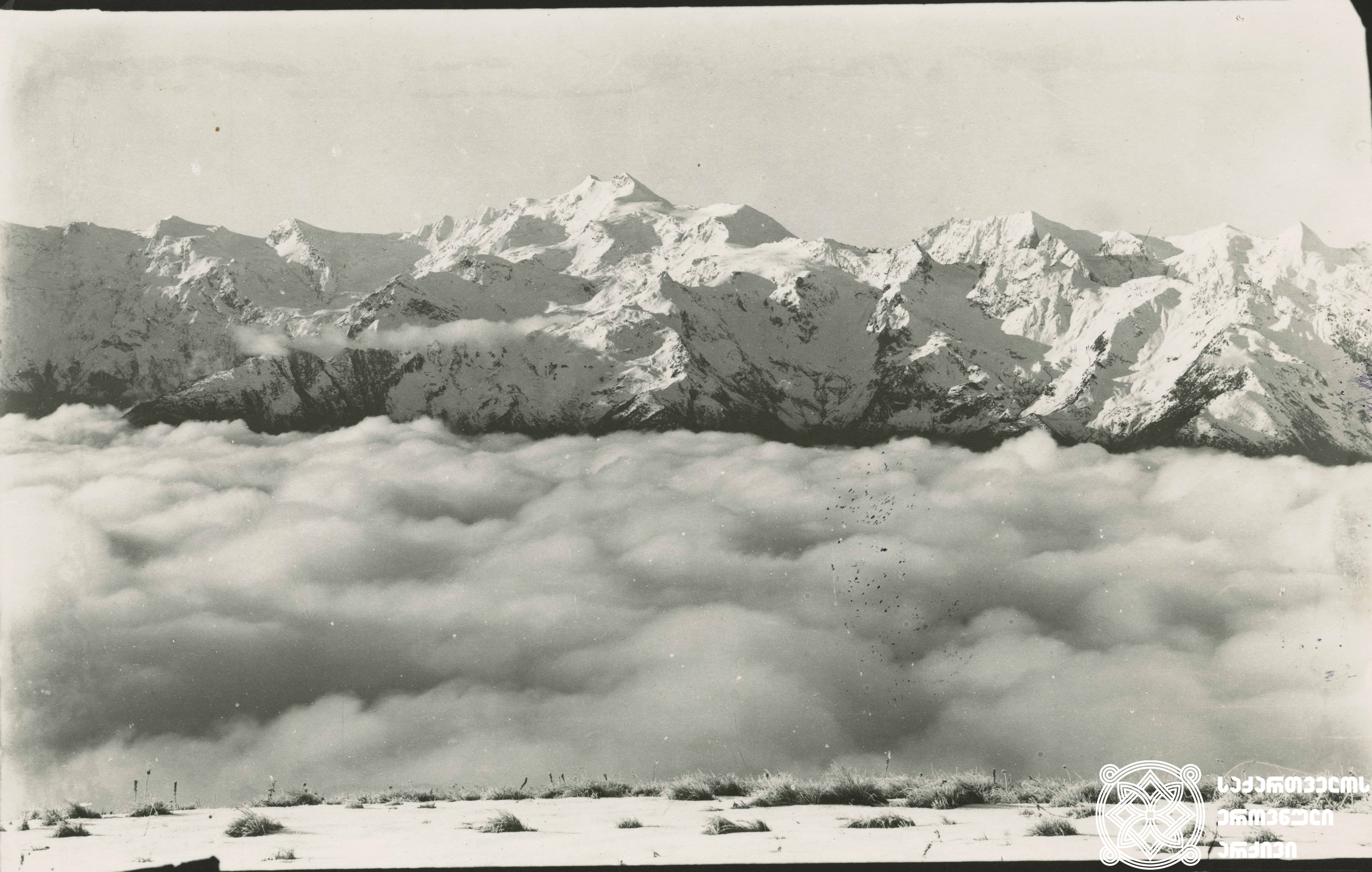 მწვერვალი ლაჰილი. <br> Peak Lahili. <br> 1890.